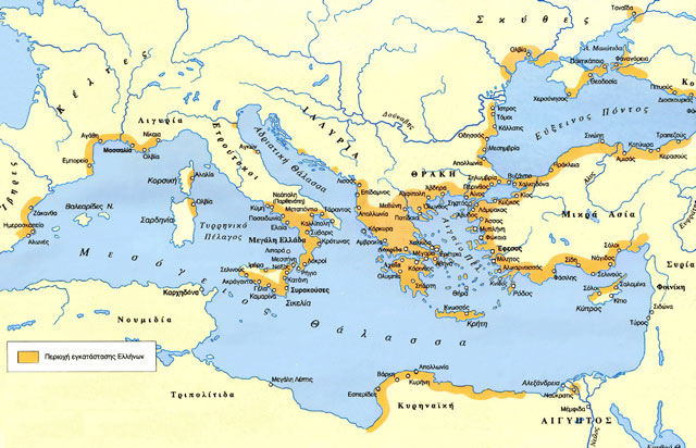 Greek Civilization Map ancient greek map